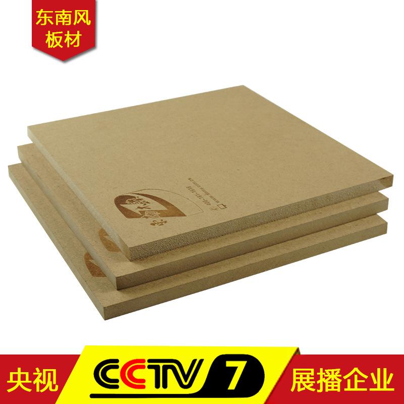厂家直销 15mm密度板中纤板 家具衣柜展柜板 提供加工定制服务