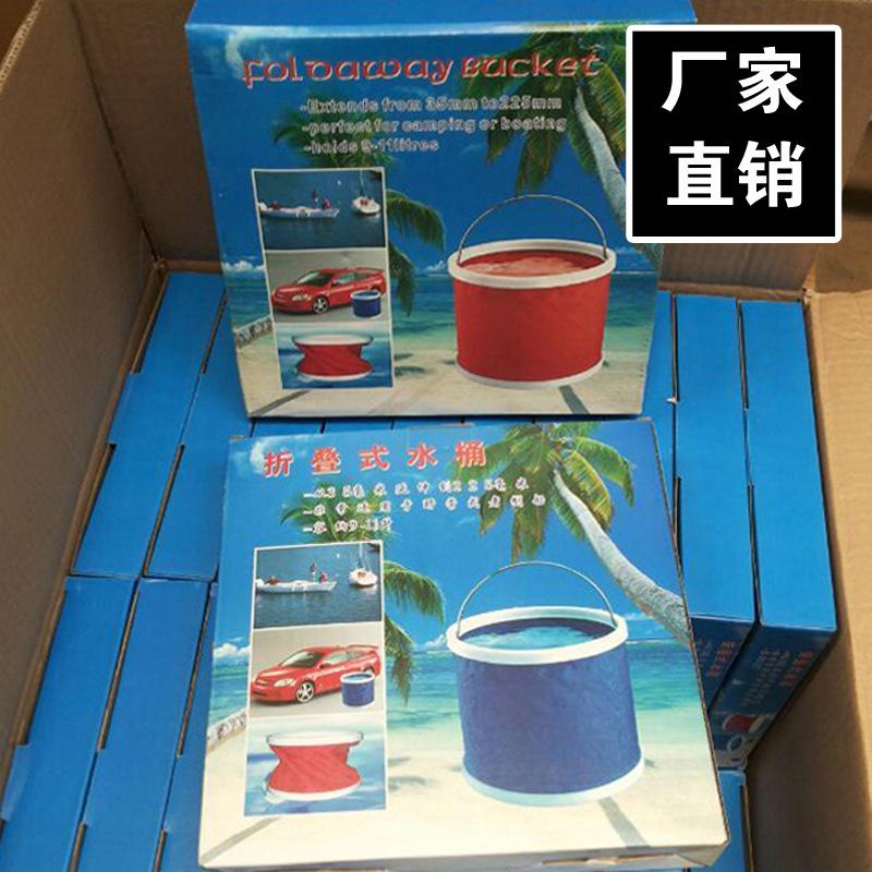 600D折叠水桶便携式户外钓鱼工具可印广告LOGO保险礼品汽车彩盒装