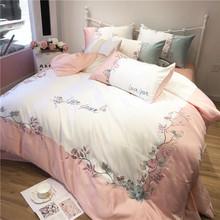 韓版式小清新60S水洗真絲四件套純棉刺繡蝴蝶結公主床上用品批發