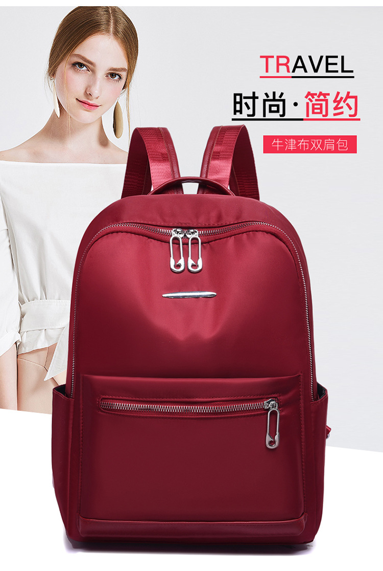 Polyester Fashion  backpack  (red)  Fashion Bags NHXC1060-red