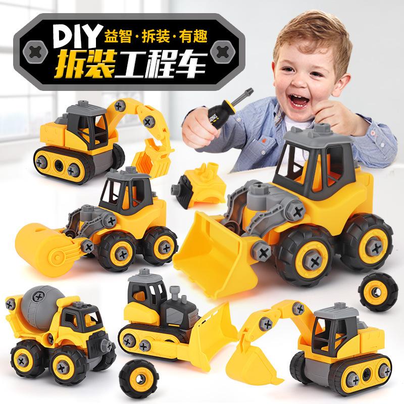 儿童DIY拼?#24052;?#20855;工程车益智儿童玩具挖掘机压路机推土机8款套装