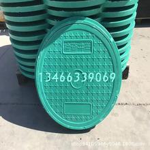 廠家直銷 復合樹脂井蓋  高分子復合井蓋 樹脂井蓋 圓形井蓋 現貨