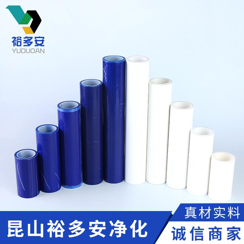 一次性PE粘尘滚筒工业除尘滚筒可撕式 4寸6寸8寸10寸12寸粘毛器