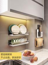 厨房置物架墙上放锅架子壁挂式酱油瓶调味品挂架碗架收纳免钉家用
