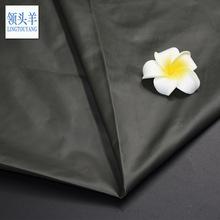 厂家直销尼龙米通格布 料防水褶皱服装布料 皱感尼龙时装面料