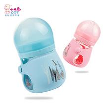 小不点新生专用玻璃婴儿奶瓶防摔带硅胶套感温宽弧形 0-3个月带柄