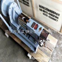 供应卫生级转子泵 优惠转子泵 豆瓣酱辣椒泵 ZB3A凸轮式双转子泵