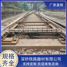 廠家生產銷售 1435mm軌距50Kg/m鋼軌6號單開道岔 歡迎來電咨詢