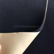 外貿貨源 黑色導電PU海綿片材 導電泡綿全方位導電聚氨酯海綿卷材