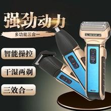 888电动剃须刀三合一多功能剃须刀男士胡须刀刮胡刀家用理发器