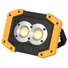 跨境新款30W大功率手提式工作灯 移动充电宝 户外露营维修探照灯