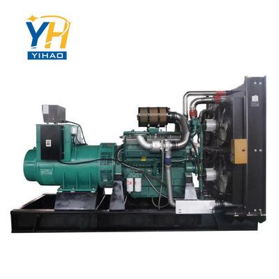通柴柴油发电机500KW 厂家直销房地产应急备用电源消防验收发电机