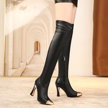 新款真皮女靴金属尖头高跟黑色显瘦高筒弹力过膝靴女长靴白色靴女