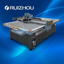 纸盒卡纸切割机纸箱V刀电脑割样机_高速切割打样-瑞洲科技