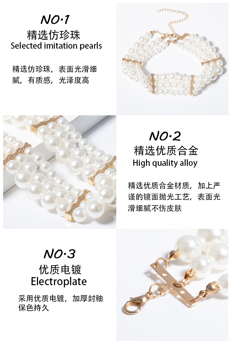 Temperament exaggerated multi-layer pearl geometry choker NHXR152256