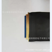 LVDS CABLE  显示屏线  连接线 电脑内部线I-PEX CABLE