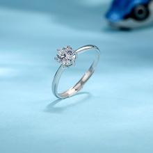 伊思雅新款银饰系列简约多款造型S925纯银开口韩版戒指情侣礼物