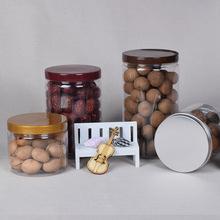 廠家直銷 10*15 pet食品罐 透明塑料瓶 山楂檸檬干糖果堅果大罐子