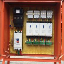 深圳厂家热销建筑工地箱 二级箱明装暗装 可加绝缘板脚架 配电箱