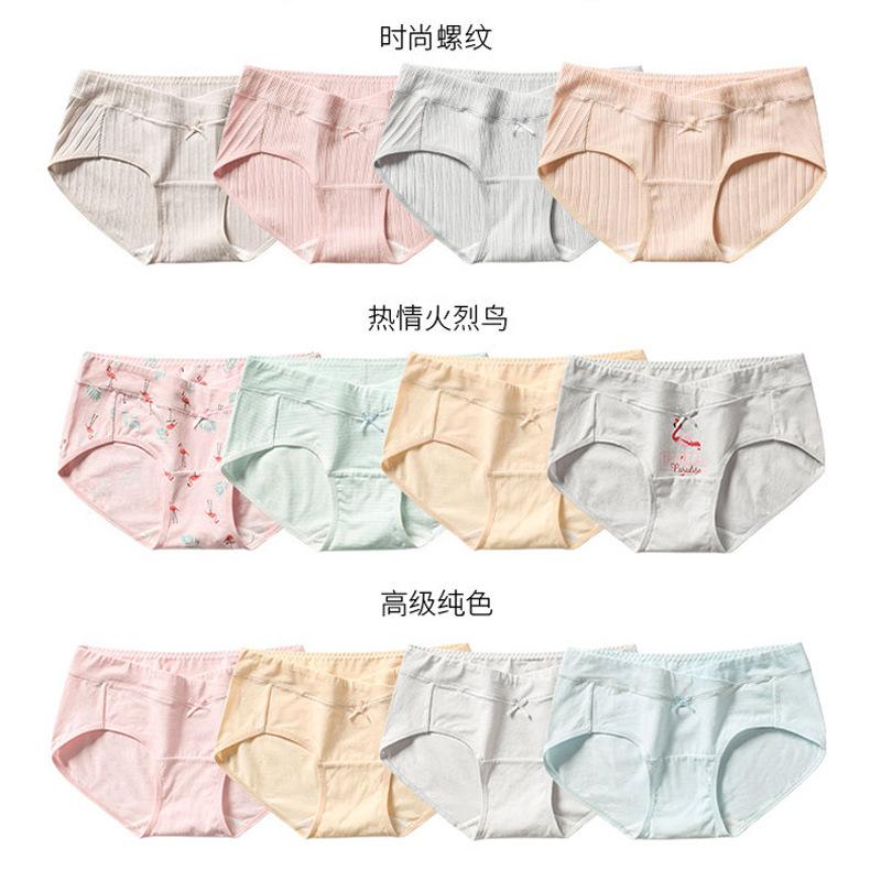 内衣女孕妇内裤纯棉初期孕早期中期晚期产后低腰夏季超薄薄款夏天