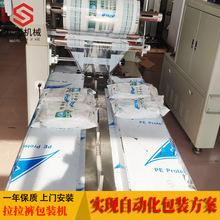 供应高速纸尿裤包装机儿童老人纸尿裤卫生巾单片装全自动包装机