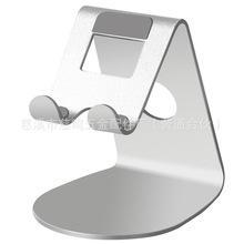 工厂铝合金桌面手机支架手机ipad平板抖音直播支撑架可加工定制