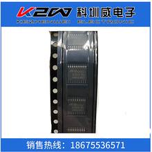 STM8S003F3P6 STM8S003F3P6TR MCU原装正品 ST8位微控制器IC集成