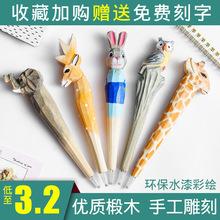 长颈鹿兔子大象可爱卡通动物笔手工雕刻创意木头笔木制圆珠笔DIY