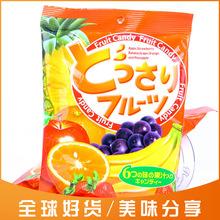 多口味果汁糖140g/袋 马来西亚进口 儿童零食小包装年货糖果 批发