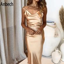 2019歐美外貿夏季熱銷純色性感吊帶連衣裙獨立站爆款包臀豹紋女裝