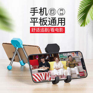 Tablet PC stand Folding stand Mobile phone stand 3-pin stand