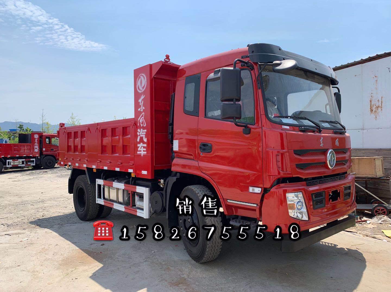 出口东风自卸车4110发动机玉柴160马力外贸自卸车厂家箱长4米2
