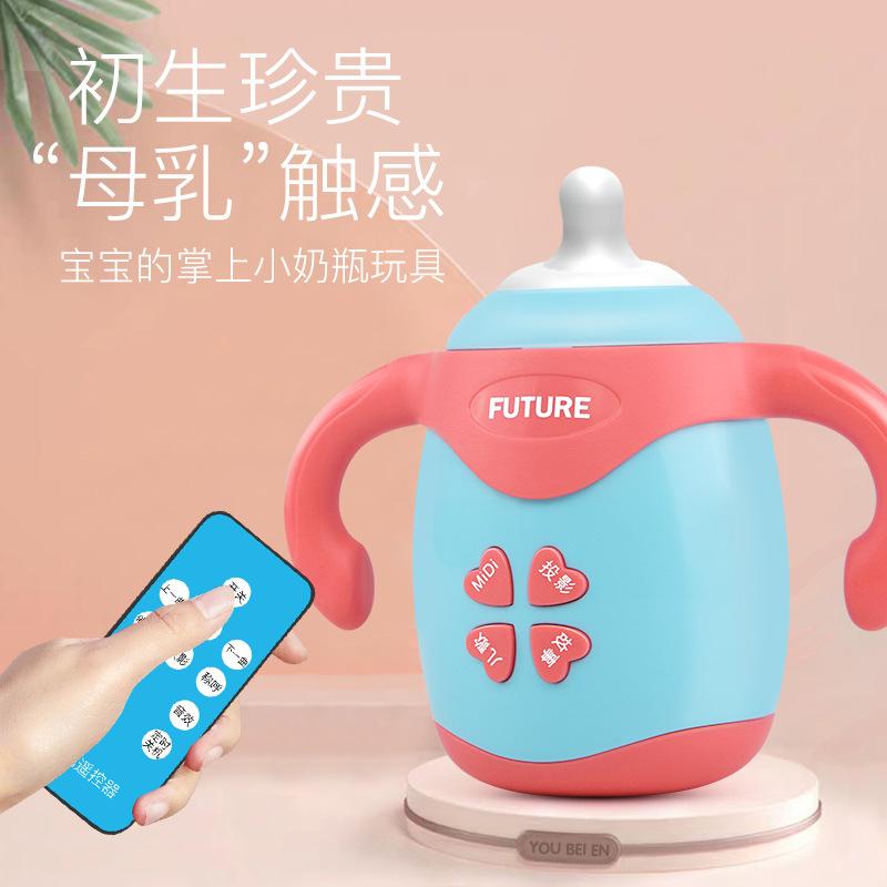 跨境新款儿童安抚可咬奶嘴遥控音乐奶瓶 灯光投影早教故事机奶瓶