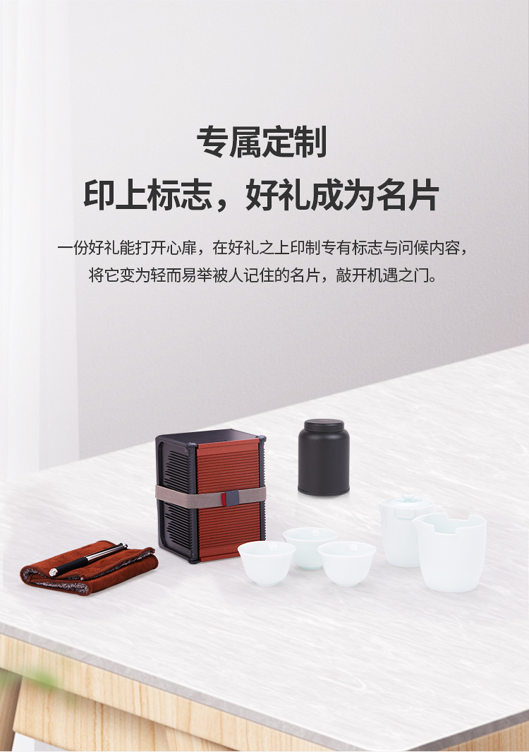 新品-丙茶具详情页_17.jpg