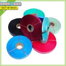 供应化妆品包材常用热缩膜/ 各规格均可定制/厂家批发pvc收缩膜