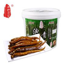 泡青椒二荊條四川老壇泡菜辣椒調味料10kg批發烤魚川菜酸辣線椒