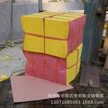 尺寸定做菜花黄烧纸 祭祀火纸 佛教用纸 迷信烧纸批发价格