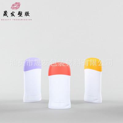 生产定制 底灌香体膏瓶  扭底止汗膏瓶 45g止汗膏瓶 防晒棒空瓶