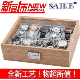 Spot wholesale rosewood wooden watch storage collection box 10 pieces solid wood watch storage display box