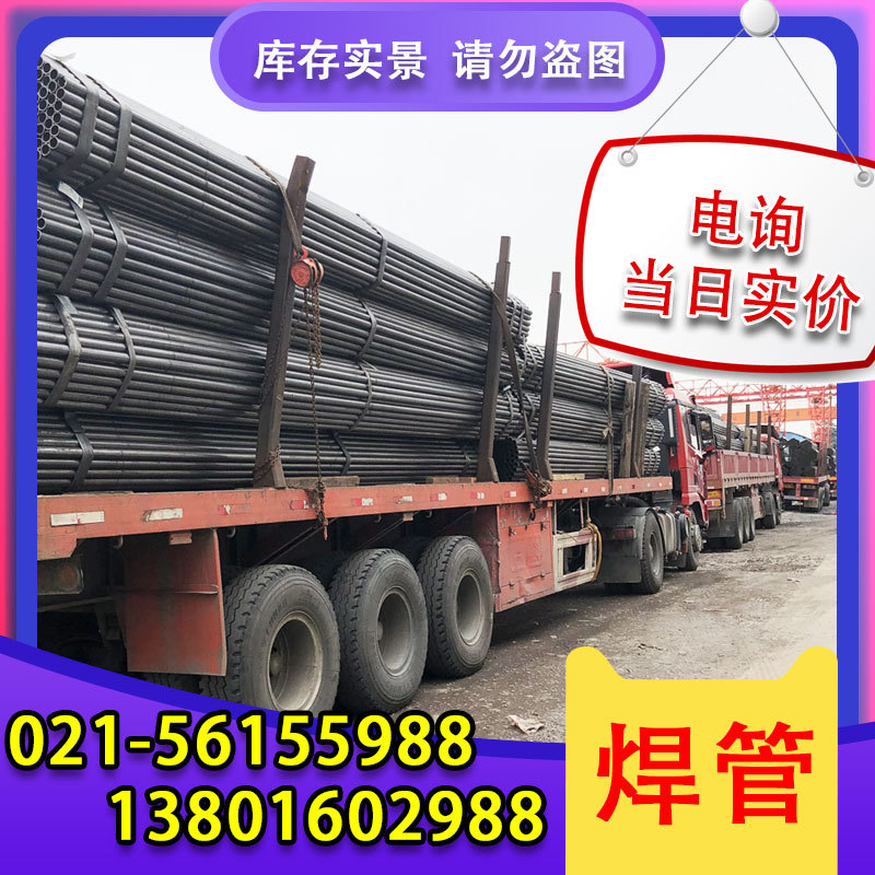 【自营仓库】现货焊管SC15厚度规格齐全 直缝焊管 钢管 焊接钢管