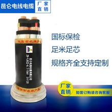 厂家直销yjv/yjv22/VV/VV22国标铜芯电力电缆  多型号电缆线定制