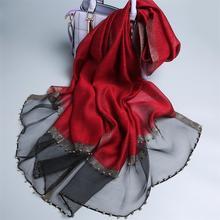 新款珍珠真丝羊毛丝巾女  百搭丝巾手工镶珍珠高档围巾批发