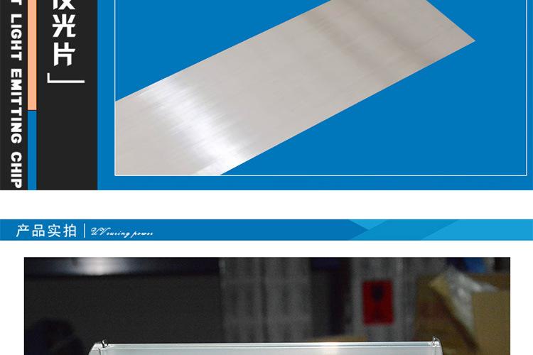 现货蓝盾uv灯罩风冷uv固化灯专用铝合金反光uv灯罩紫外线聚光