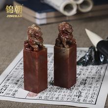 新中式古典玉石印章擺件 樣板房家居書房桌面天然石軟裝飾工藝品