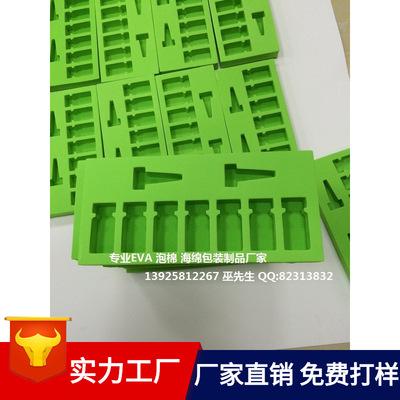 定制各种EVA内衬 海绵包装内托 防震包装泡棉 鱼缸泡棉垫  防滑垫