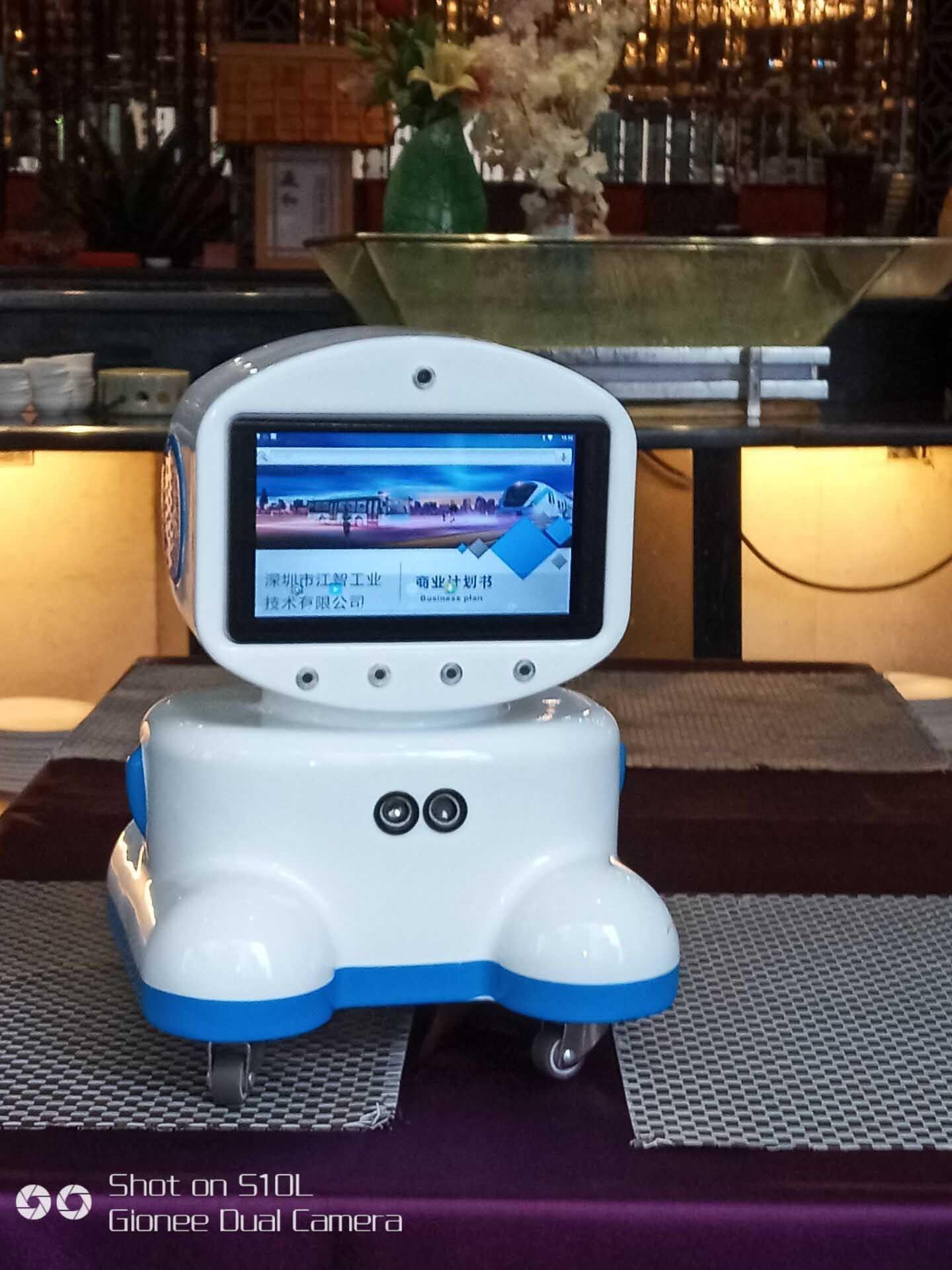 JZR360260随行者机器人2019082402