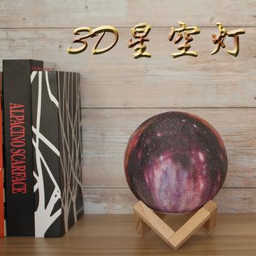 3D月亮灯 月球灯创意台灯 彩绘星空LED3D小夜灯节日礼物定制
