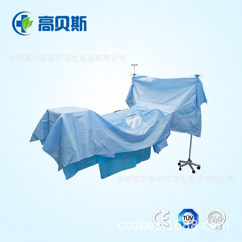 一次性使用胸部手术包   一次性手术包  环氧乙烷灭菌包