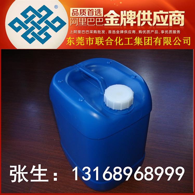 批发聚氨酯漆稀料 PU开油水 30L装 聚氨酯涂料稀释剂