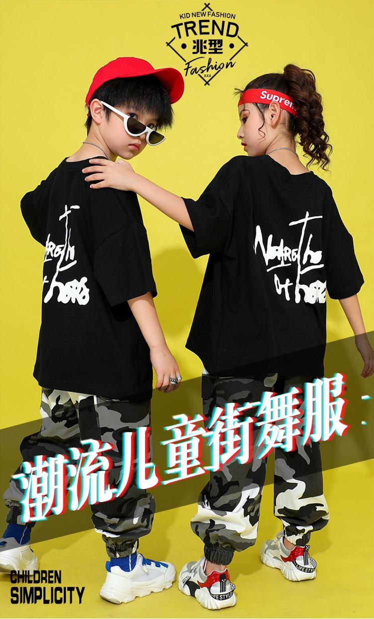 2020夏季新款街舞服演出服表演服嘻哈风练功服儿童套装